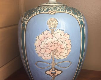 Beautiful Chinese Pottery Peony Jar with Lid