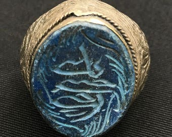 Vintage Kuchi Tribal Large Carved ISLAMIC Calligraphy RING Theater Belly Dance Costume Jewelry Uber Kuchi®