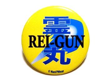 Yu Yu Hakusho Anime Button: Rei Gun