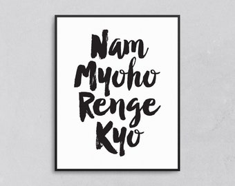 Mantra, Wall, Home Decor, Peace, Meditation, Print, Poster