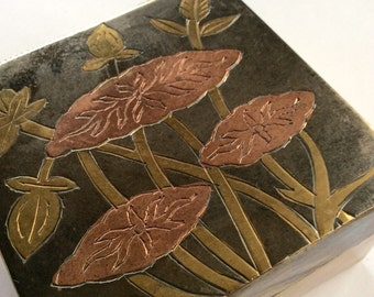 Vintage solid brass etched flowers  trinket box.