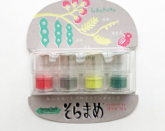 soramame versacraft ink pad set. rubber stamps ink pads. multipurpose ink pads - paper fabric wood. acid free / non toxic. small. mizufusen