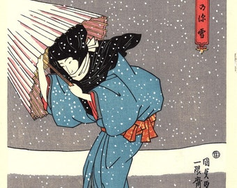 "Japanese Ukiyoe, Woodblock print, Toyokuni, ""Deep snow"""