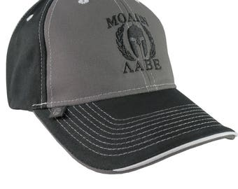 Molon Labe Spartan Warrior Mask in Laurels Black Embroidery on an Adjustable Grey and Black Structured Baseball Cap