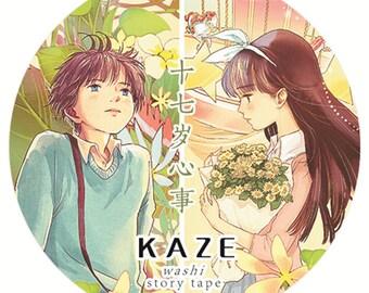 KAZExOuouka Crash at the age of 17 十七岁心事 Washi tape Masking tape/Decorative tape 25cm long