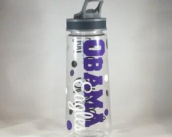 Custom/Personalized Water Bottle 25 oz.