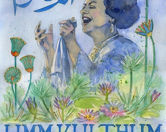 Umm Kulthum poster print, watercolor illustration of the Egyptian diva, available in multiple sizes