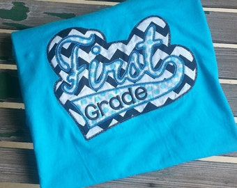 First  Grade School Shirt