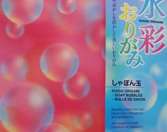 Origami Paper - 36 sheets of bubble origami paper - 4 shades of bubble origami paper