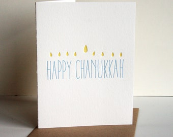 Letterpress Chanukkah Card Letterpress Holiday Cards  - Channukah Lights