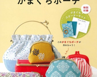 Cute and delicate Storage bag 34 Design with Material Set Japanese Craft Book