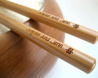Chopsticks - Set of 70 - Fortune Cookie Chopsticks - Custom Double Happiness Engraved Wedding Favor - Bride and Groom