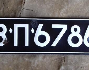 Early Expired Enamel Bulgarian Car License Plate, Original, ВП 6786