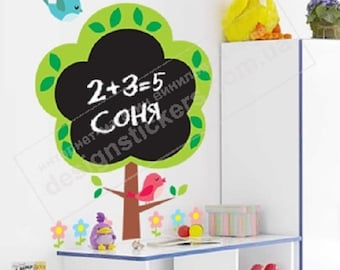 Sticker for writing and drawing. Chalk board wall decal. Vinyl stickers wall art for children.