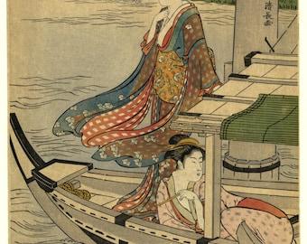Japanese Art. Fine Art Reproduction. Enjoying a Cool Evening Breeze on a Boat Beneath Azuma Bridge, c. 1790. Fine Art Print
