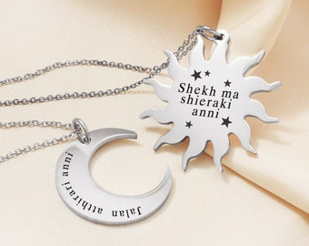 My Sun and Stars in Dothraki Necklace, Couples Jewelry, His and Her Necklace, Moon of my Life, Game of Thrones Jewelry, Daenerys Necklace,