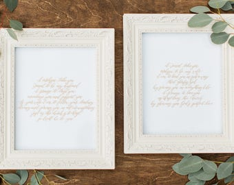 Custom 11x14 Gold Wedding Vows