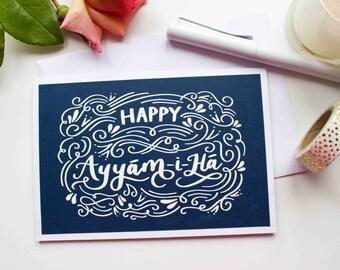 SALE - 50% OFF! Happy Ayyám-i-Há (White Foil - Swirls), Baha'i Greeting Card, Baha'i Holy Day