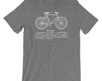 Gift for Him, Clothing Gift, Brother Gift, Bicycle T-Shirt, Bike Gift for Him, Bicycle Gifts for Men, Gifts Vintage Bicycle Shirt