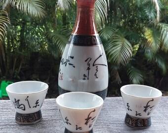 Vintage Made In Japan Kutani Sake Set, Japanese Sake Set with Waka Poems, Vintage Japanese Sake Set with Script Writing, Ceramic Sake Set