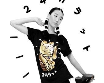 Maneki Neko tshirt, Maneki Neko shirt,Lucky Cat tshirt,Japanese Lucky Cat shirt,Fortune Cat tshirt,Golden Cat tshirt,Kawaii Kpop, Valentines