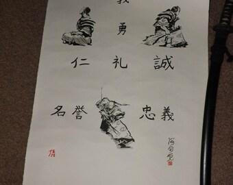 Bujinkan,genbukan,ninjutsu,ninja,toshindo, 7 virtue kanji samurai art,Large art