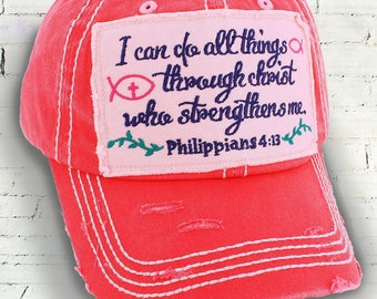 Philippians 4 13 Hat, Women's Hat, Philippians 4 13 Baseball Cap, Women's Baseball Cap, Women's Cap