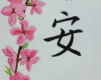 Tranquility Pink Cherry Blossoms  - Original Painting - Last day at this SALE price