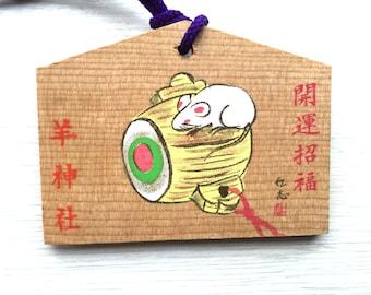 Vintage Japanese Shrine Plaque - Wood Plaque - Temple Plaque - Mouse - Money Mallet - Hitsuji Shrine in Nagoya (E4-66) for Amulet