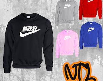 Japan Nike Unisex Crewneck - Sweatshirt Japan Nike -Nike Air Tokyo Japanese - Chinese Nike crew neck