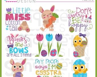 Easter clipart, Easter lettering, lettering clipart, spring clipart, bunny clipart, chick clipart, egg clipart, Instant Download