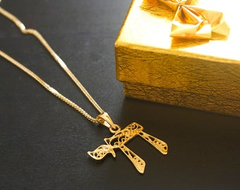 Chai gold necklace jewish jewelry 14k gold necklace holy gold chai pendant holy land jewelry solid gold chai jewish gold jewelry simple gold pendant 14k gold chai gold chai charm judaica aloadofball Images