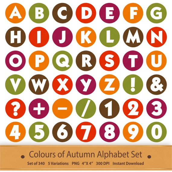 Autumn Digital Alphabet Letters Printable Autumn Clipart