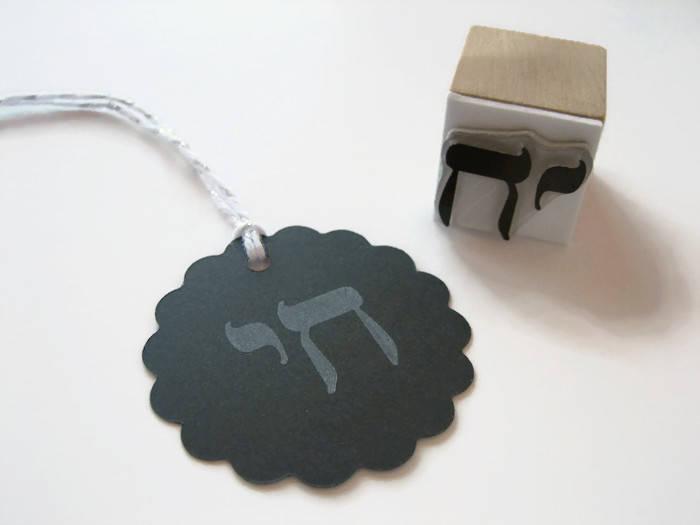 Chai Symbol Stamp Chai Stamp Chai Rubber Stamp Chai Amulet
