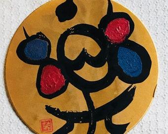 Japanese Calligraphy artwork