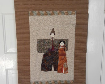 Charming Handmade Asian Quilted Wall Hanging!