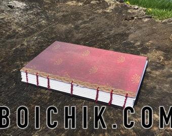 Coptic Journal - Sketchbook - Grimoire