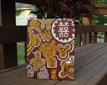 Chinese Celtic Knot Happiness Digital Download Print, Digital Print, Large Print