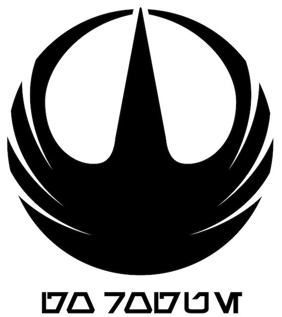 Star Wars Rogue One Symbol Vinyl Decal Sticker Cosplay Free