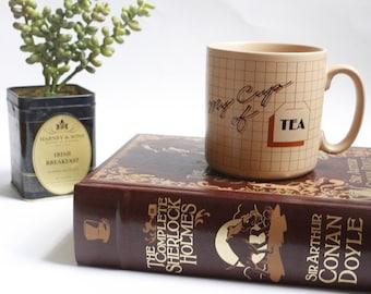 LAST CHANCE // Vintage 70s Ceramic Tea Mug