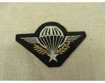 military patch FUSIBLE - PARACHUTE pattern