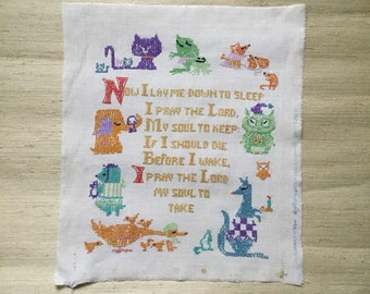"Now I Lay Me Down to Sleep Child's Night Prayer Embroidered Sampler Vintage Paragon Needlecraft Wall Decoration  16"" x 19"" Nursery Baby Gift"