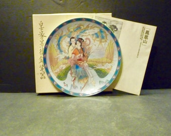Phoenix Mountain- Legend of the West Lake Plates- 12th in series- Imperial Jingdezhen Porcelain