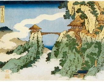 Japanese Repro Woodblock The Hanging-Cloud Bridge at Mount Gyodo Hokusai Picture Fine Art Print Poster A3 A4