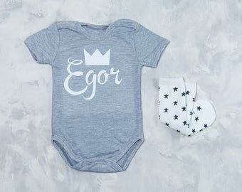 Personalized baby onesie, Personalized baby bodysuit, Custom baby onesie, Custom baby bodysuit, Crown, King, Baby socks, Bodysuit with name