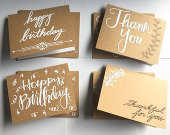 Greeting Cards - set of 8 - Simple set