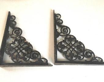 Pair of Vintage Metal Brackets