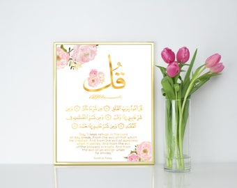 Surah Al-Falaq. Gold Text. Islamic Wall Print.