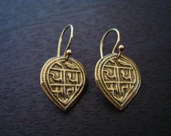 Good Health Mantra Earrings // Women's Jewelry, Yoga Jewelry, Indian Earrings, Yoga Earrings, Protection Earrings, Prosperity Earrings