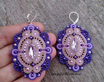 Unique Long Purple Beige Earrings - Statement Soutache Earrings - Hand Embroidered Soutache Jewelry - Purple Beige Sparkling Earrings